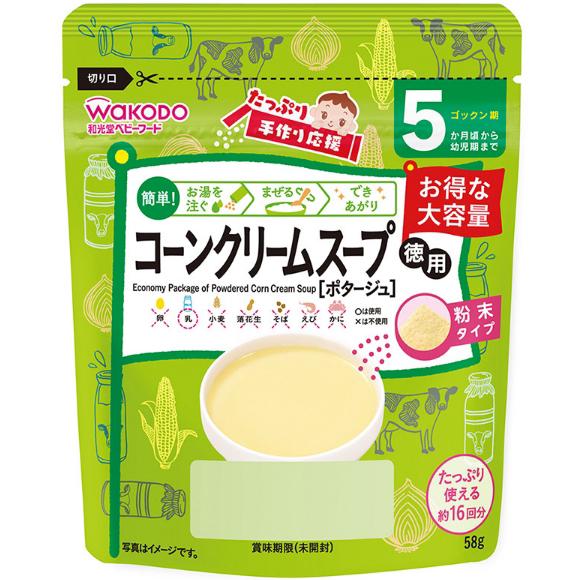 和光堂 蔬菜玉米奶油汤