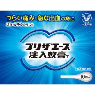 大正制药 痔疮治疗注入软膏T 10个