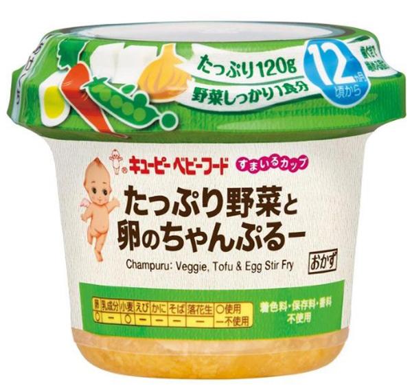 丘比宝宝营养即食辅食鸡蛋蔬菜煮豆腐
