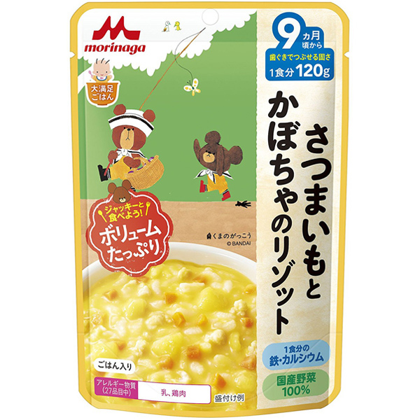 森永 红薯南瓜烩饭