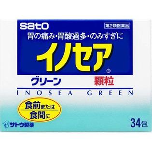 佐藤制药 胃肠药绿色颗粒34包