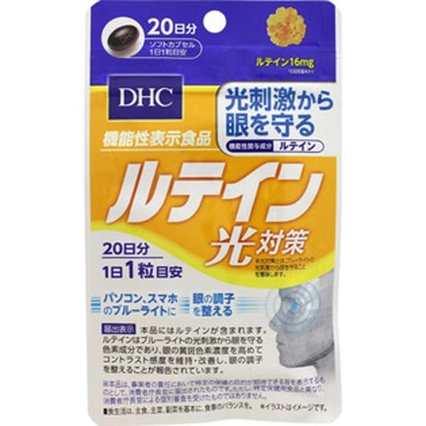 DHC 叶黄素光对策20粒