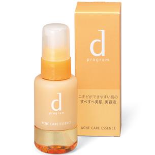 d program 橙色精华液