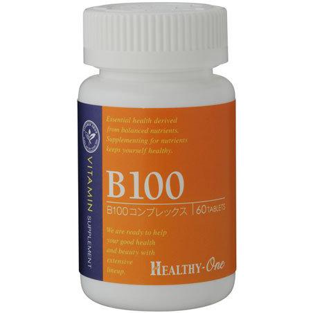 healthy-one B100 60粒
