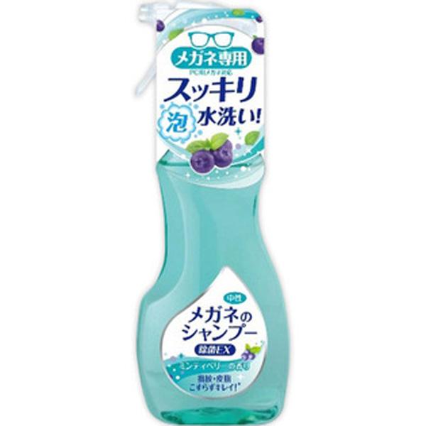 SOFT99 眼镜清洗液除菌EX薄荷蓝莓