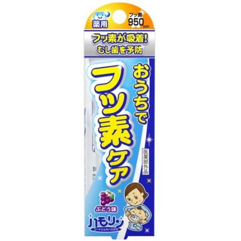 丹平婴幼儿啫喱牙膏  葡萄味