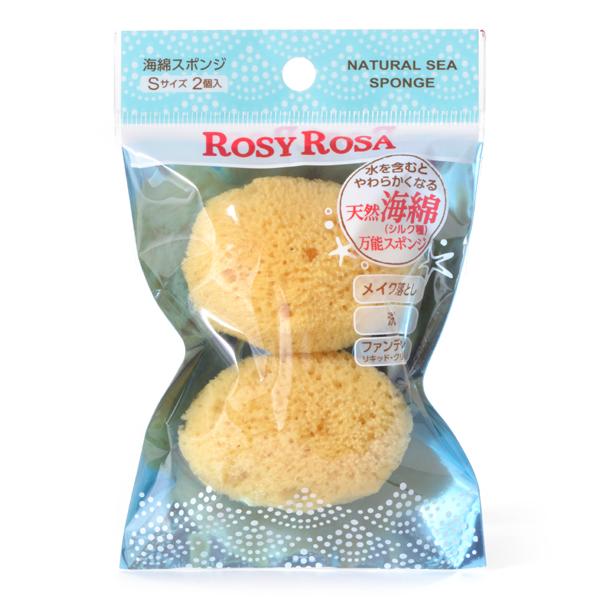 Rosy Rosa 天然海绵