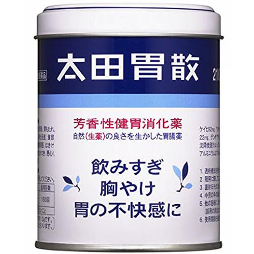 太田胃散210g天然草本生药配方