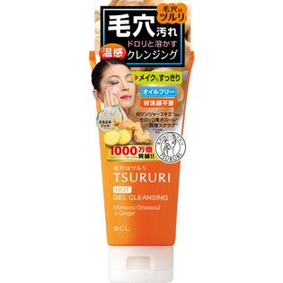 BCLTsururi去角质卸妆啫喱