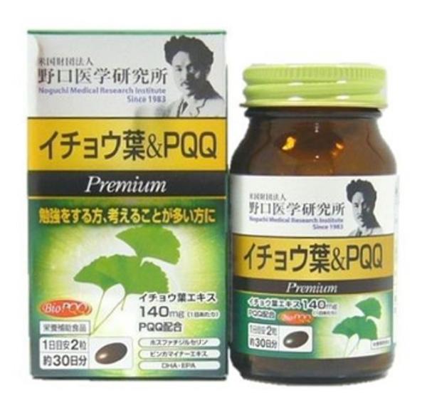 野口银杏叶提取物PQQ胶囊提高记忆智力改善老年痴呆