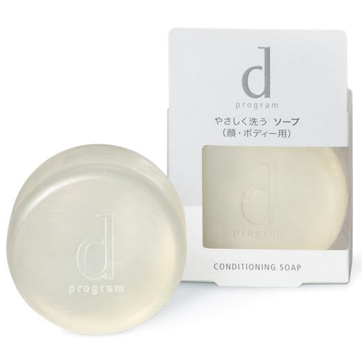 d program 洁面皂