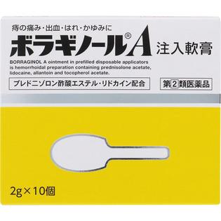 武田CH 痔疮治疗A注入软膏2g×10