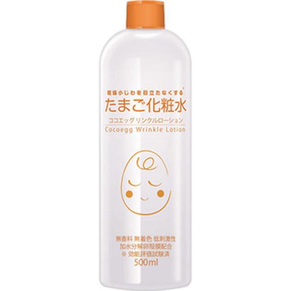 CCE 可可蛋壳膜精华化妆水