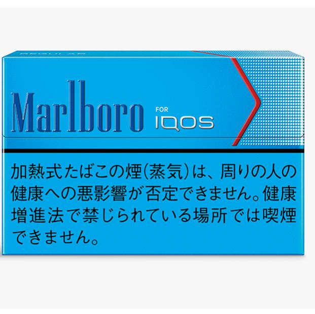 IQOS 烟弹 浓原味 可邮寄 不能保证百分之百到手