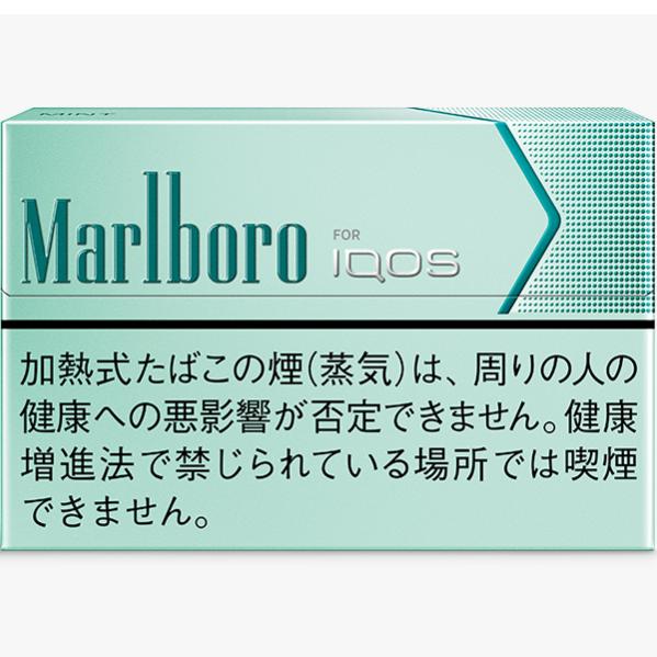 IQOS MINT 烟弹不能保证百分之百到手