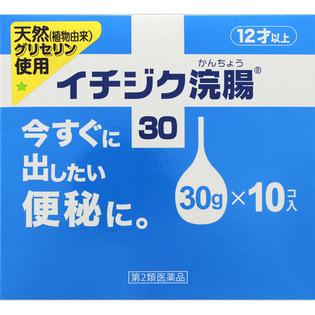 イチジク制药 便秘药灌肠30 30gx10