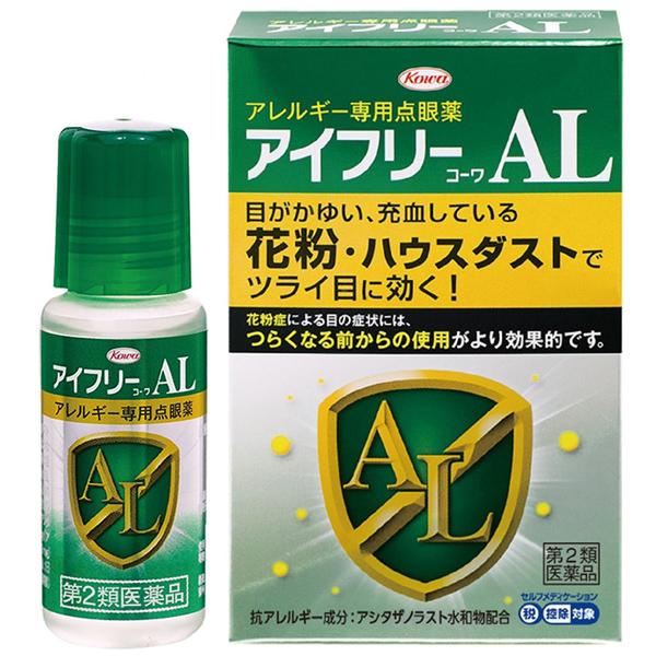 兴和新药花粉过敏眼药水10mL
