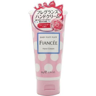 canmake井田 Fiancee 保湿滋润护手霜白色婴儿香