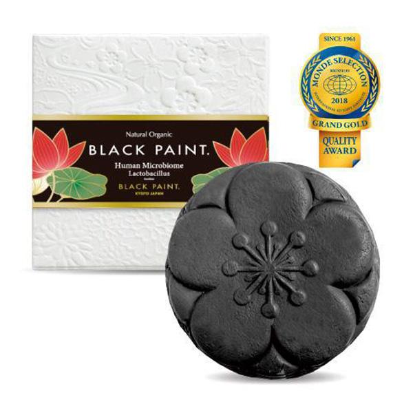 Black Paint黑色洁面皂手工植物乳酸菌去黑头皂120g