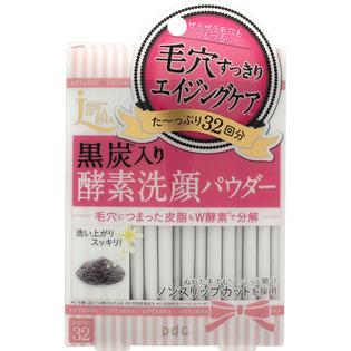活性黑炭酵素洗颜粉