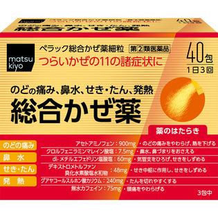 第一三共综合感冒药40包