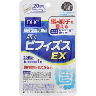 DHC 双歧杆菌20日量 机能型