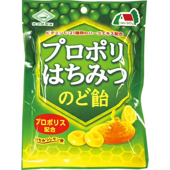 佐久间制果 蜂蜜润喉糖