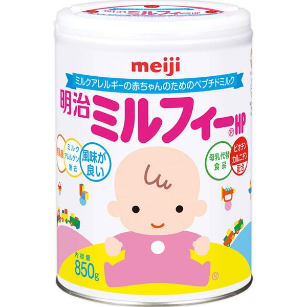明治 无乳糖低敏HP水解蛋白婴儿奶粉