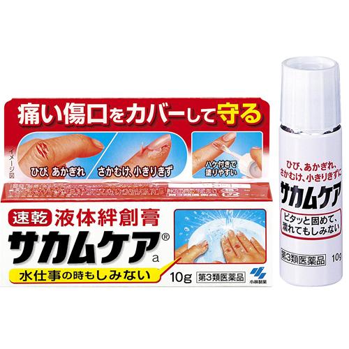 小林制药液体创口贴液态绊创膏伤口保护膜防水10g