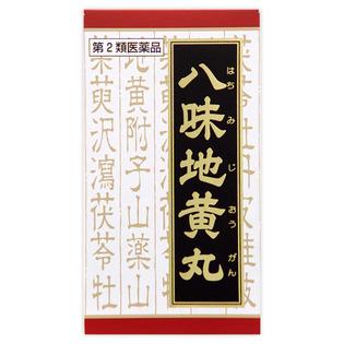 克拉西韦药品 汉方八味地黄丸料精华片540片