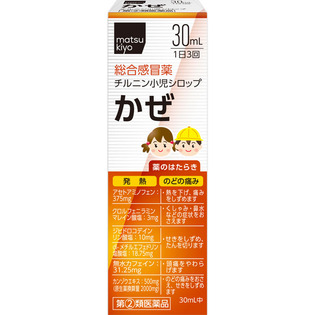 matsukiyo小儿糖浆30ml