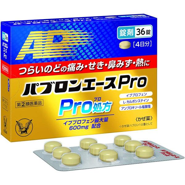大正制药 Pavulon艾斯PRO片36片
