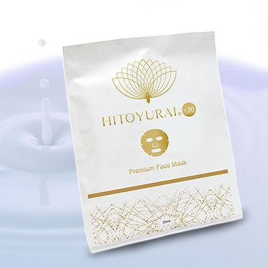 HITOYURAI 30 神经干细胞抗老化修护面膜