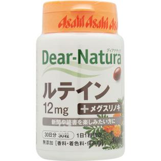 朝日 Dear-Natura 叶黄素