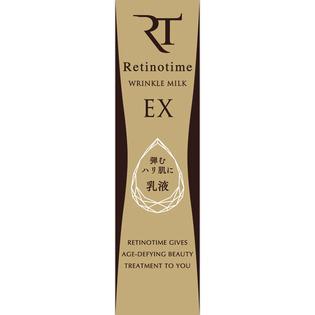 RETINOTIME RT MKB高保湿抗衰老乳液