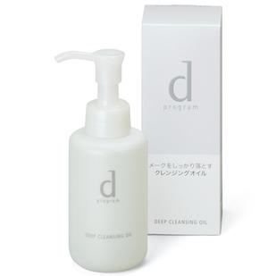d program 卸妆油
