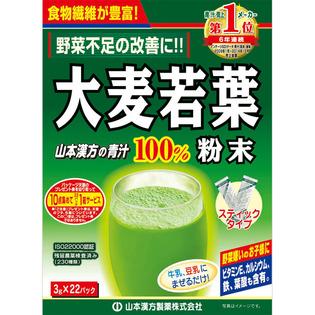 山本汉方制药 大麦若叶粉末100% 3gx22包