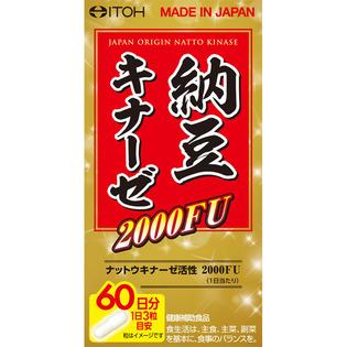 井藤汉方制药 纳豆激酶2000 FU 180粒