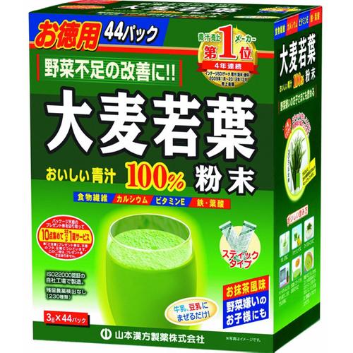 山本汉方制药 大麦若叶粉末100% 44包
