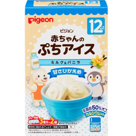 贝亲 冰淇淋粉 牛奶香草味