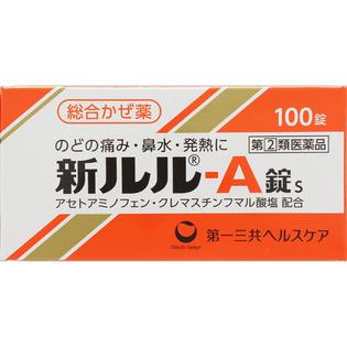 第一三共新儿儿综合感冒药100粒