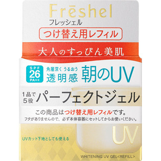 嘉娜宝 肤蕊UV美白保湿防晒啫喱5效合1面霜 替换装