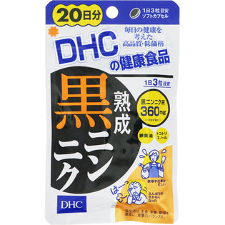 DHC熟成发酵黑蒜精华 调理便秘睡眠20日量