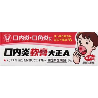 大正制药 口内炎软膏A 6g