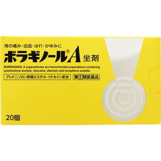 武田CH 痔疮治疗A坐剂20个