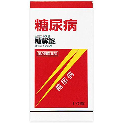 摩耶堂制药糖解锭改善糖尿病症状170锭