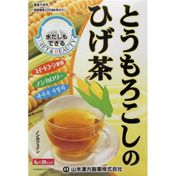 山本汉方 玉米须茶