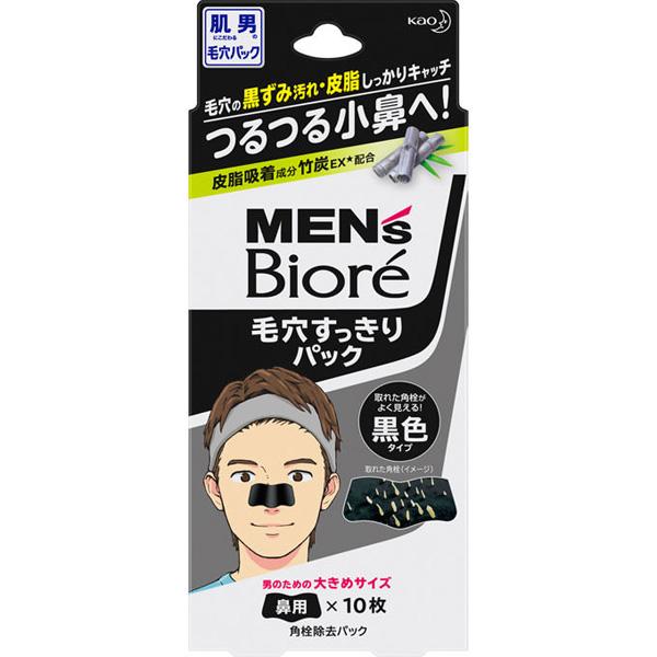 花王碧柔男士竹炭毛孔清洁黑鼻贴吸附黑头10枚