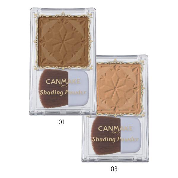 CANMAKE/井田 巧克力修容粉
