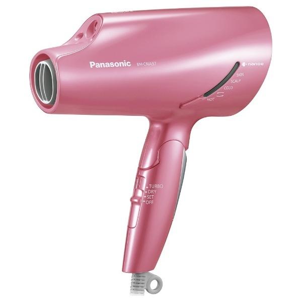 松下吹风机负离子纳米护发EH-CNA97-P限定粉色
